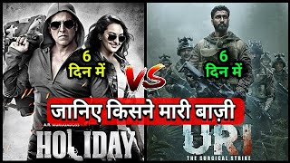 Uri Box Office Collection Day 6,Holiday Total Box office Collection,Uri 6th day collection,Akshay