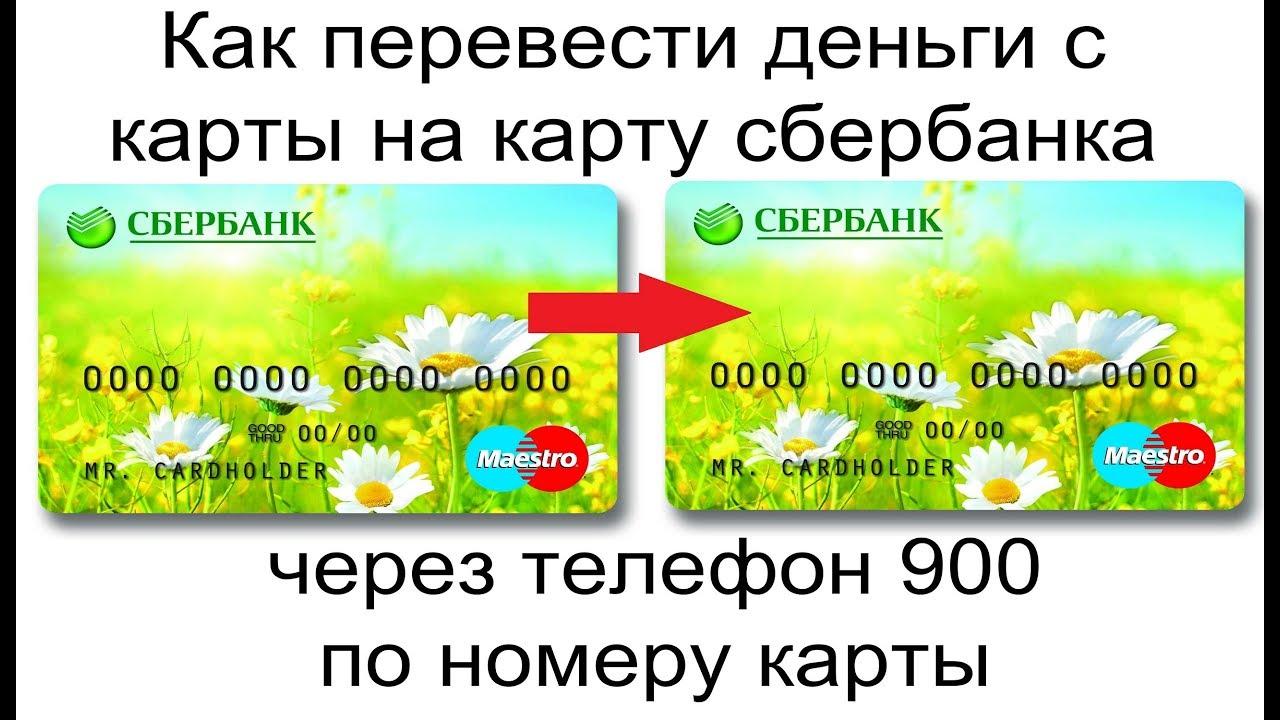 подать онлайн заявку в банк
