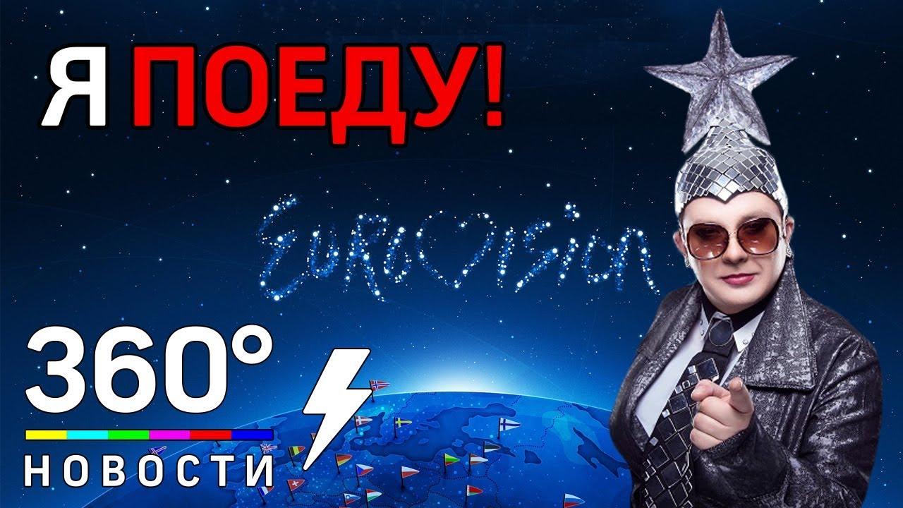Верка Сердючка готова спасать Украину на «Евровидении»