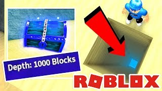 GOING 1000+ DEPTH IN TREASURE HUNT SIMULATOR!! *NEW MYTHICAL CHESTS*