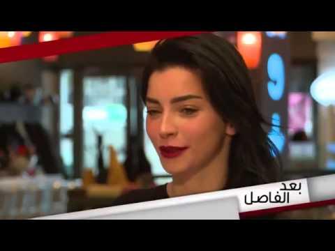 Extra Turki   Season 2   Ep 9   اكسترا تركي   كواليس و أخبار نجوم الدراما التركي