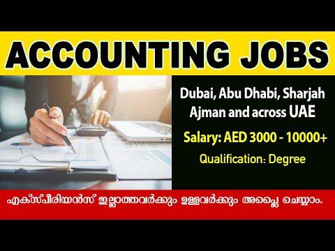 Accountant Jobs in Dubai 2021 | Abu Dhabi, Sharjah, Ajman & UAE | How to Apply | Jobmission