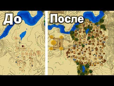 Улучшаем деревню в пустыне в Майнкрафт! - Версия 1.14