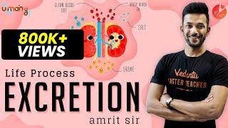 Life Process Excretion   Class 10 Science (Biology)   Amrit Sir   Vedantu Class 9 & 10