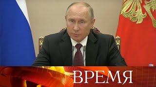 Владимир Путин на совещании с правительством обсудил подготовку к зимнему сезону.
