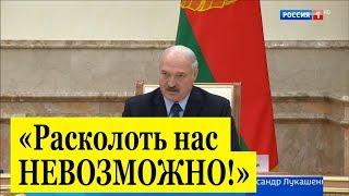 Лукашенко выступил ПРОТИВ автокефалии на Украине!