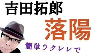 2018/8/1 ガズの本 発売 「いきなりウクレレ!!〜地球一かんたん家庭音...