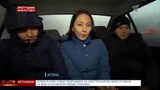 Кража невест в Казахстане - кому трагедия, кому счастье
