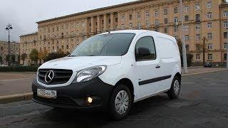 Mercedes-Benz Citan Машина о которой никто никогда не слышал