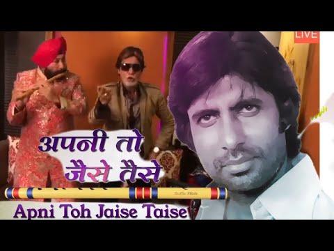 APNI TO JAISE TAISE DEDE PYAR DE SONG OF AMITABH BACCHAN ON FLUTE BY BALJINDER SINGH FB LIVE
