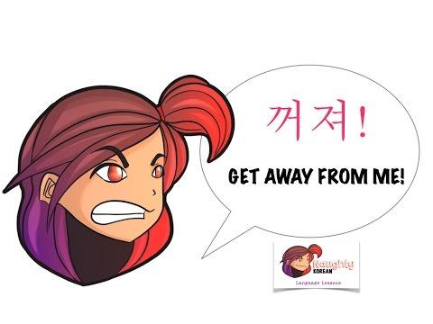 How to say feel better in korean