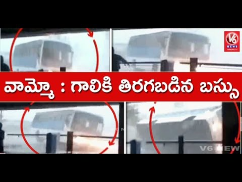 Bus Overturns With Heavy Wind | Vardha Cyclone Hits Chennai | V6 News