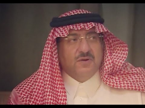 فيديو رسالة عاجلة الى ولي العهد: إعزل ملك الضرائب محمد بن سلمان