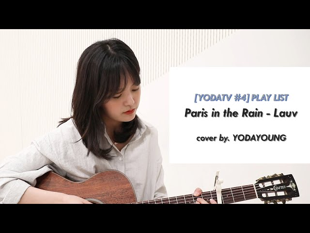 [YODATV #4] Paris in the rain - Lauv (cover by. YODAYOUNG)