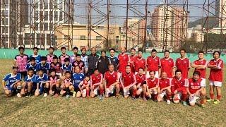 2017.01.21 黄文偉(南華元老)足球學校 vs 嶺南