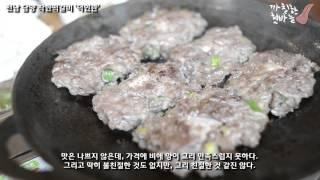 전남 담양 떡갈비 '덕인관' (준 착한식…