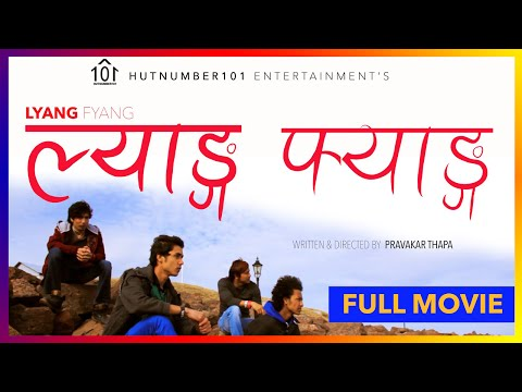 LYANG FYANG (SHORT NEPALI MOVIE) || HUTNUMBER101 PRODUCTIONS