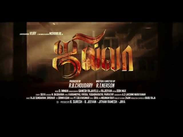 Jilla Movie Official Trailer HD Travel Video