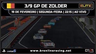 PROJECT CARS 2 | BROR E-SPORT  | 3ª ETAPA | GP DE ZOLDER | PORSCHE CUP | AO VIVO | GRID ELITE