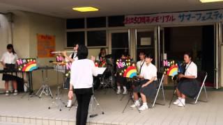 第18回サマーフェスタ長吉六反中学校吹奏楽部♪妖怪体操