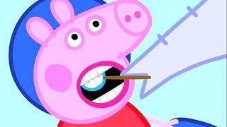 Свинка Пеппа 💊💊💊 ЛЕЧИМ ЗУБЫ 💊💊💊  СМОТРЕТЬ ВСЕ СЕРИИ ПОДРЯД ЛУЧШИЙ Сборник Серий