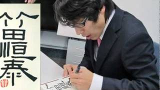 日本はなぜ世界でいちばん人気があるのか