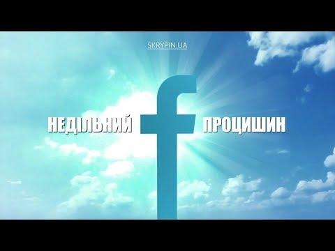 Поиск в Украине