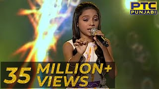 Solo Performance Episode-5 I VOP CC-2 I Simran Raj I Studio Round I Song - Sone Diya Dandiya