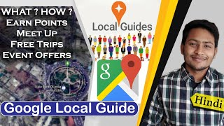 Details of Google Maps Local Guide | How to Become Local Guide & Get Benefits | Local Guide Rewards