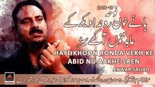 Categorias de vídeos Nadeem Sarwar Noha Mola sajjad