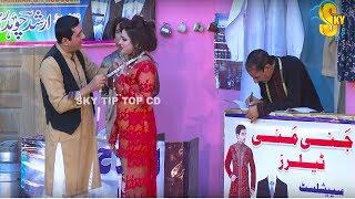 Zafri Khan with Iftikhar Thakur and Sidra Noor | New Stage Drama Chor Pyaar De | Comedy Clip 2019