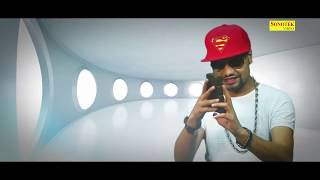 HD Papa Ne Sochi || पापा ने सोची || Rock Star MD KD || Haryanvi Lattest New Songs 2015 | Sonotek