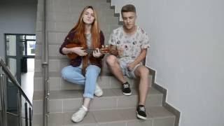 Моя Мишель - Дура (Beatbox-ukulele) cover (Максим Высоцкий & Алина Васильева)