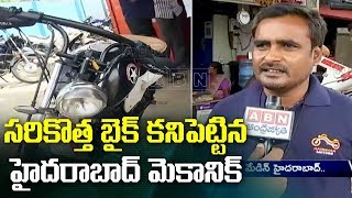 Hyderabadi Mechanic Invented Lightweight Bike With High Mileage | ABN Telugu