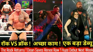 The Rock Returns to Face Brock ! Dean Ambrose Saves Renee on Raw ! Major WWE Debut Next Week !