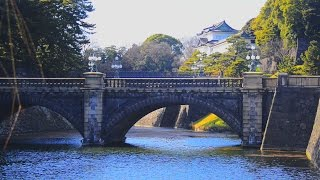 Imperial Palace, Tokyo - The Main Residence of the Emperor of Japan | One Minute Japan Travel Guide
