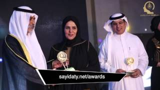 الحارثي يتحدث عن تكريم المرأة الإماراتية
