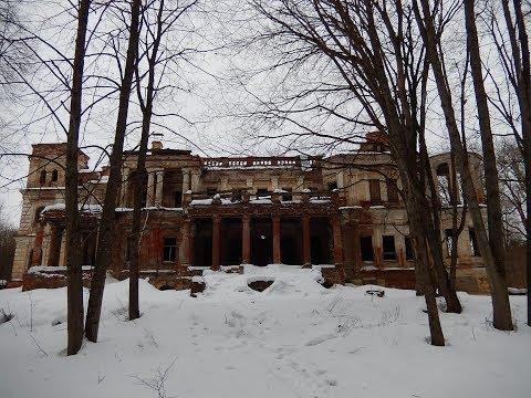 Павлищев Бор. Дом с Привидениями. В ПОИСКАХ ПРИЗРАКА