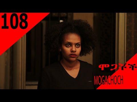 Mogachoch - Episode 108