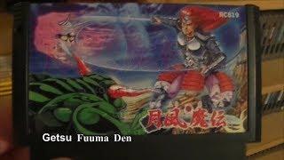 Episode 3: Getsu Fuuma Den, Famicom, Konami 1987