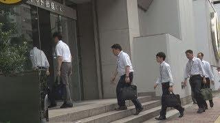 ヤマト子会社に立ち入り  国交省、過大請求問題