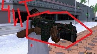 Чит коды на гта санадрес/Cheat codes for GTA San Andreas