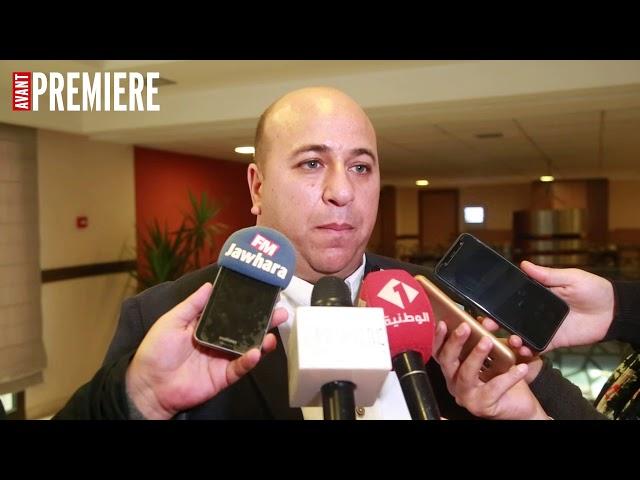 انعقاد قمة تونس الرقمية يومي 2 و 3 أفريل