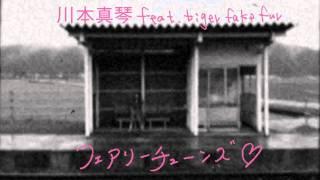 ここで買えます!!http://bit.ly/1gU6KEj 大ロングセラー・アルバム「音楽の世...