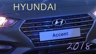 Prueba de manejo con el Hyundai Accent 2018 смотреть