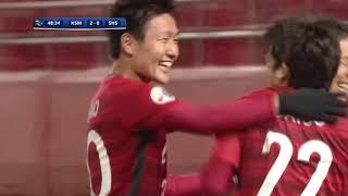 Video Gol Pertandingan Kashima Antlers vs Shanghai SIPG