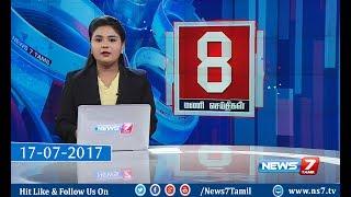 News @ 8 PM | News7 Tamil | 17-07-2017