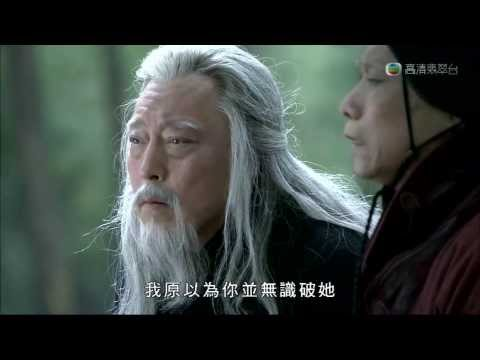 新三国演义85 粤语