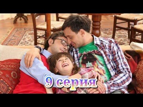 Ситком «Ластівчине Гніздо» /  Сериал « Ласточкино Гнездо» - 4 серия.  2011г.