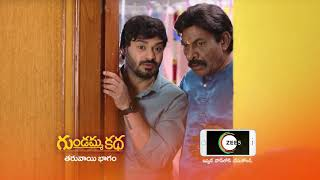 Gundamma Katha | Premiere Episode 789 Preview - Mar 03 2021 | Before ZEE Telugu